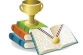 Объявлены победители и призеры муниципального этапа Всероссийской предметной олимпиады школьников