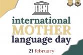 Фестиваль родных языков ЮНЕСКО в Лингвистической школе, посвященный Международному дню родного языка