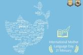 Фестиваль, посвященный Международному дню родного языка ЮНЕСКО