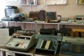 Музей «История вычислительной техники»