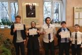 Ученики Лингвистической школы приняли участие в международных Деголлевских чтениях