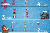 Рождество и Новый год в разных странах! Карта Новогоднего маршрута по Лингвистической школе